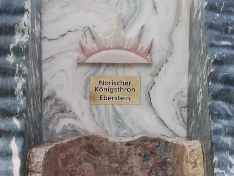 Norischer Königsthron